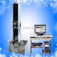 钢绞线拉力测试仪,钢丝拉力检测设备,安全网拉力试验机