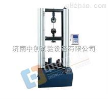 防水材料拉力试验机,防水卷材拉伸测试机