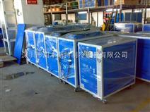 CNC线切割机床用冷水机,线切割机床用冷冻机价格,线切割机床用冷却机