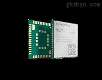 移远GSM/GPRS/GNSS BT4.0 MC20E