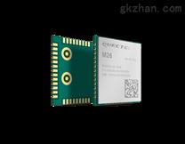 移远GSM/GPRS M26