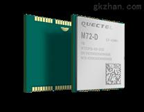 移远GSM/GPRS M72-D