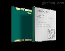 移遠GSM/GPRS M72-D