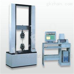 GT-MS-3KN万能材料拉力试验机