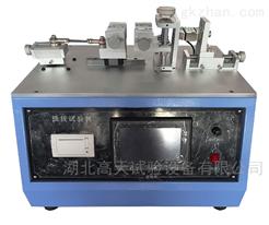 GT-CB-ws101卧式插拔力试验机