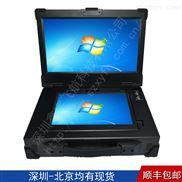 17寸双屏工业便携式机箱定制嵌入式平板加固笔记本电脑外壳铝