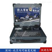 15寸上翻工业便携机机箱定制上架式出入境加固电脑笔记本外壳