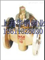 X44W-1.0三通全铜旋塞阀