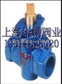 X14T-1.0三通铜芯内螺纹旋塞阀