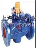 X43T-1.0二通铜芯旋塞阀