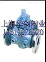 BX44W-1.0P/R/C三通保温旋塞阀