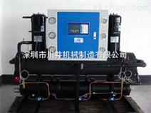 開放式冷水機
