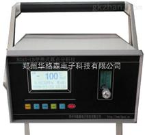 便携式氧量分析仪微量氧分析仪便携式氧分析仪