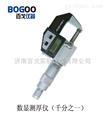 ZHD-01 测厚仪