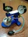 布料耐水压测试仪