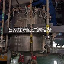 鈀炭催化劑過濾器