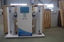 广东湛江化学法二氧化氯发生器工艺流程图