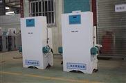 山东济宁消毒设备电解法二氧化氯发生器安装