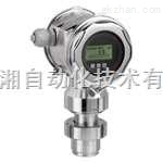 E+H温度/压力仪表