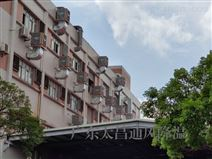 深圳某家家具集团环保空调安装案例