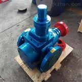 华潮牌YCB系列齿轮泵齿面无磨损无困液现象