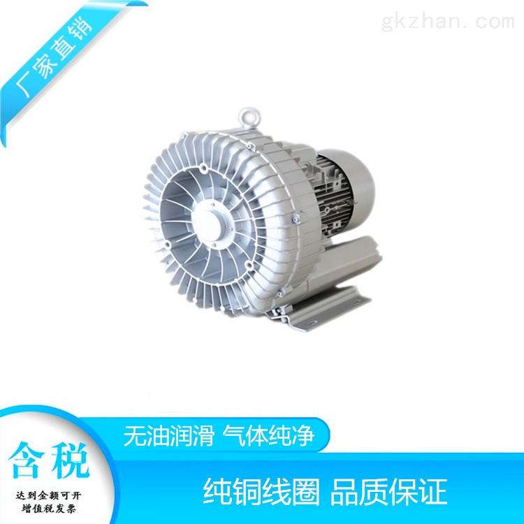 高压漩涡气泵 增氧泵 工业吹吸两用风机风泵
