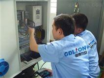 智慧供配電安全隱患服務系統組成及功能