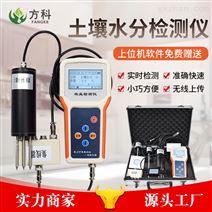土壤水分检测仪器