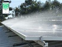 光伏电池板智能自动化喷淋清洁除尘系统