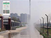 智能道路自動化噴淋沖洗降塵系統