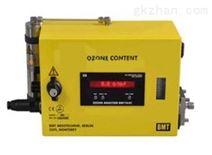 挂式臭氧分析仪型号:81M-BMT-964C
