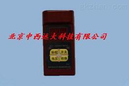 氧气一氧化碳检测报警仪现货