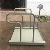 医疗器械300kg轮椅称医院轮椅秤透析电子秤