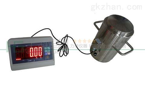供应(10Kg-2000Kg)小型柱式测力传感器