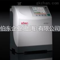 上海伯东便携式检漏仪 ASM 310