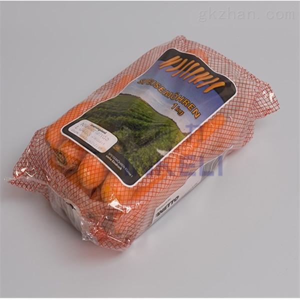 番茄带托盒自动包装机