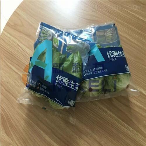 青菜叶菜包装机