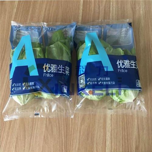 全自动叶菜/新鲜蔬菜包装机