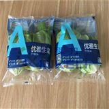 叶菜生菜装袋保鲜包装机