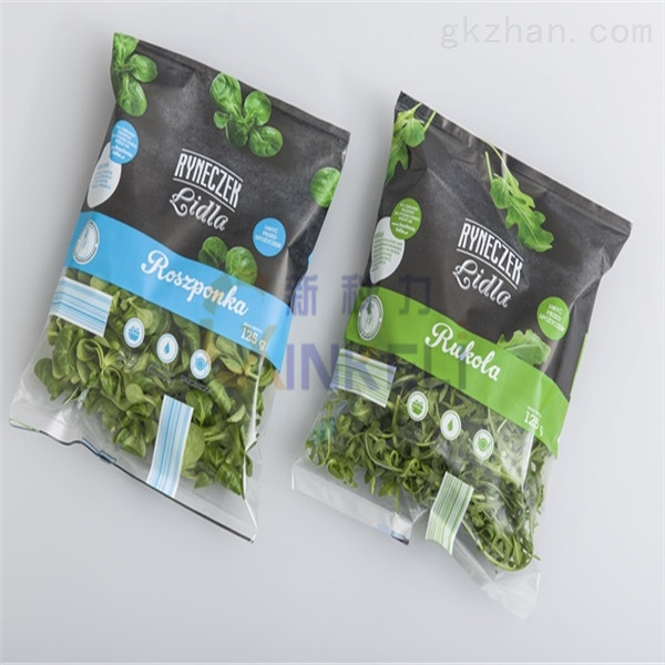 新加坡蔬菜包装机