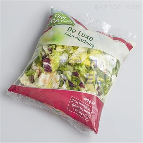 新科力叶菜自动套袋保鲜包装机