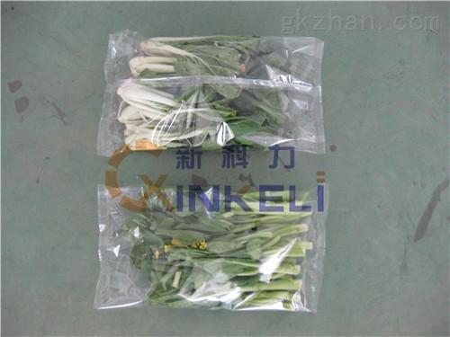 蔬菜青菜包装机