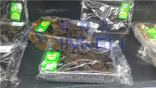 蔬菜包装机厂家-蔬菜自动包装机-果蔬自动包装机
