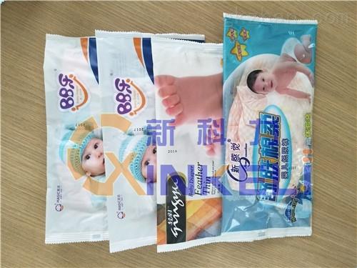 宝贝纸尿裤包机,/纸尿裤自动包装机械