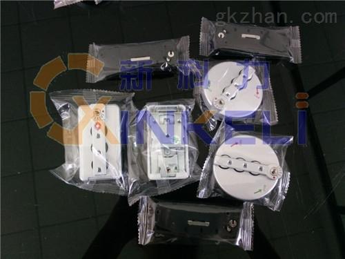 江苏工业五金包装机