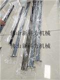 门窗铝材装饰条包装机