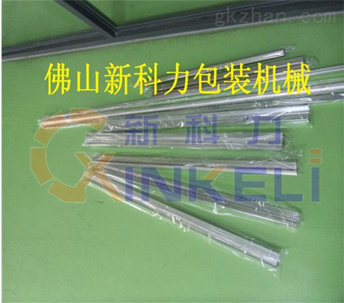 铝材包装机 铝型材包装设备