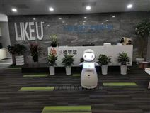 供应南京养老院医疗导诊迎宾接待機器人