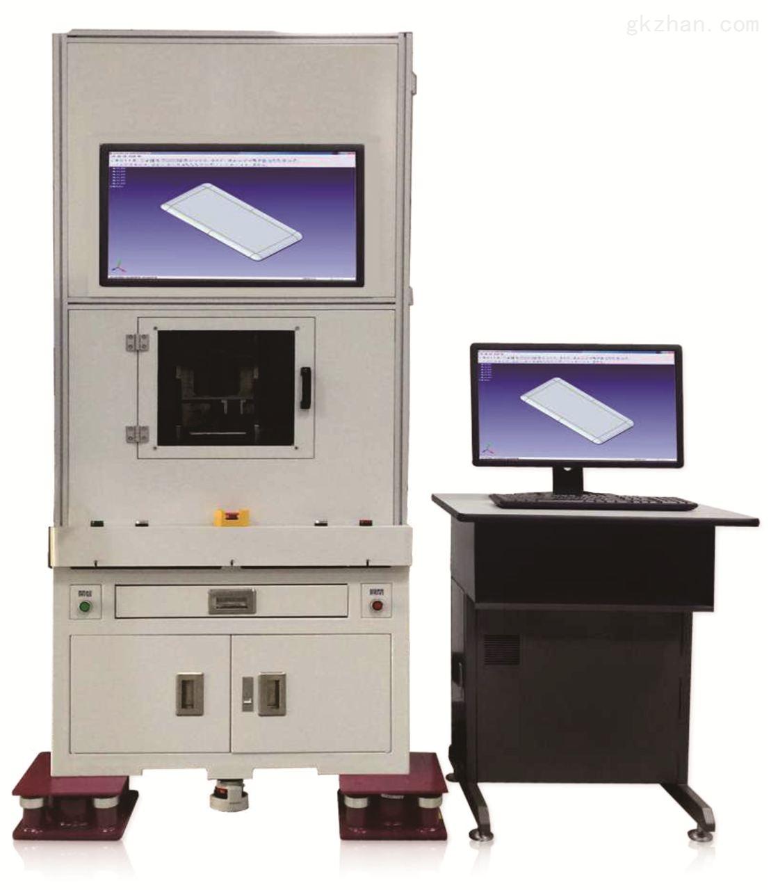 机器视觉系统 3D结构光扫描仪