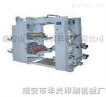 HXYT型系列柔性凸版印刷机